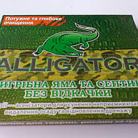 Биопрепарат Alligator 100 г. для выгребных ям, уличных туалетов, септиков на 5 м3