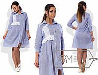 Платье-рубашка с кружевом
