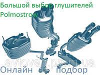 Резонатор Mitsubishi L200 2.5D 4x4 92-97; 2.5TD 4x4 92-97