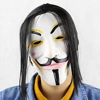 Карнавальная Резиновая Маска Гая Фокса Анонимус из Фильма Вендетта Vendetta Прикол для Вечеринки