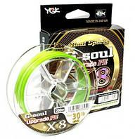 Плетеный шнур YGK G-Soul Upgrade X8 150 м #0,5