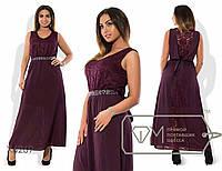 Нарядное длинное платье спина с гипюра под пояс  № X6269