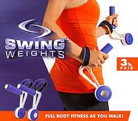 Гантели Утяжелители для Спортивной Ходьбы и Фитнесса Swing Weights