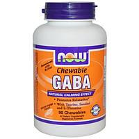Now Foods, GABA, с натуральным апельсиновым вкусом, 90 жевательных таблеток
