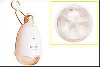 Функциональная Лампа для Освещения GD 5005, фото 1