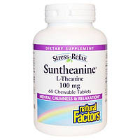 Natural Factors, Stress-Relax, Suntheanine, L-тианин, 100 мг, 60 жевательных таблеток