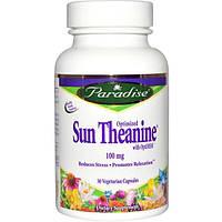 Paradise Herbs, Оптимизированный сантианин, 100 мг, 30 капсул на растительной основе