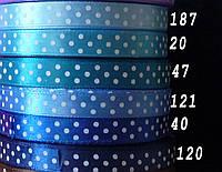 Лента атласная в горох цвет №40 шириной 1 см
