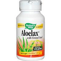 Natures Way, Aloelax с семенами фенхеля, 530 мг, 100 растительных капсул