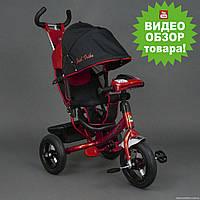 Велосипед коляска для детей от 1 года, Бест Трайк 6588B красный, надувные колеса+фара Best Trike