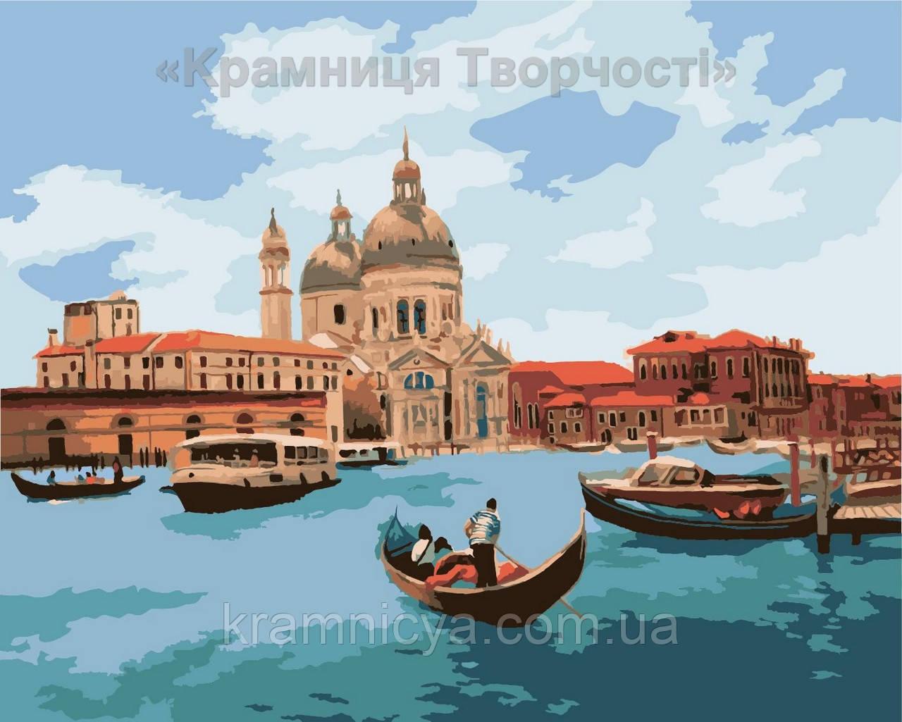 Картина по номерам без упаковки 'Полдень в Венеции', 40х50см (КНО2118)