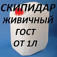 Скипидар - бутылки и канистры