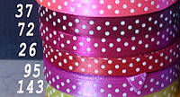 Лента атласная в горох цвет №37 (бордо) шириной 1 см