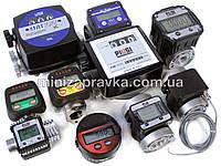 Качественные счетчики-расходомеры для ДизТоплива, бензина, масла, Ad-blue