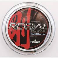 Regal Sensor-Y 15LB 7.5кг (150M) шнур Daiwa