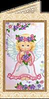 Набор для вышивки бисером открытка Милый ангелочек