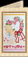 Набор для вышивки бисером открытка Проказник купидон