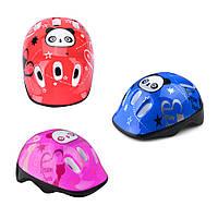 Детский защитный шлем 779-124 для велосипедов роликов самокатов беговелов