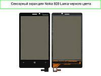 Тачскрин для Nokia 920 Lumia, чёрный