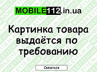 Клавиатура Nokia 210 Asha, синяя с русскими буквами