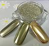 Зеркальная пудра для ногтей, 2 гр, серебро ., фото 3
