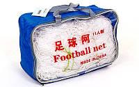 Сетка футбольная безузловая Размер: 7,4*2,5м. С-5369