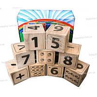 Набор деревянных кубиков «Цифры. Счет»