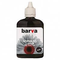Чернила Barva EPSON T1361 (K101) (Black Soft Pigment) (E136-379) 90 г