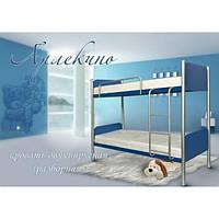 Металлическая двухъярусная кровать Арлекино Ирпень