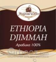 Арабика эфиопия DJIMMAH