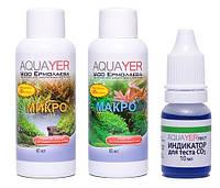 Набор Удобрение AQUAYER Микро 60 мл + Макро 60 мл + Индикатор СО2 10 мл,  для растений