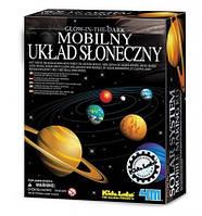 4M Набор «Мобиль солнечной системы» (светится в темноте)