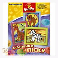 Уника, Украина Набор для изготовления картинок из цветного песка