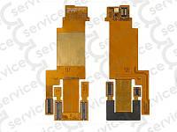 Шлейф для LG KE500/ KE590/ ME550c, межплатный