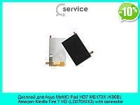 Дисплей для Asus ME173X MeMO Pad HD7 (K00B)/ Amazon Kindle Fire 7 HD, #LD070WX3, с разъемом Rev B1