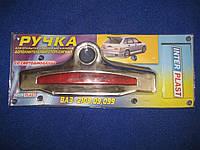 Накладка ручка крышки багажника и дополнительный стоп сигнал хром ВАЗ 2108 2109 2113 2114