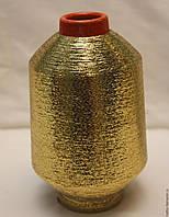 Люрекс вязальный 500 грам