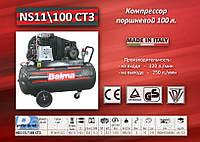 Компрессор 380V\2.2кВт.\100л.\10bar  Balma NS12S\100 CT3, фото 1
