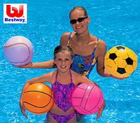 Надувной мяч для пляжа