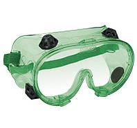 Защитные очки Стандарт Truper ,GOT,Киев