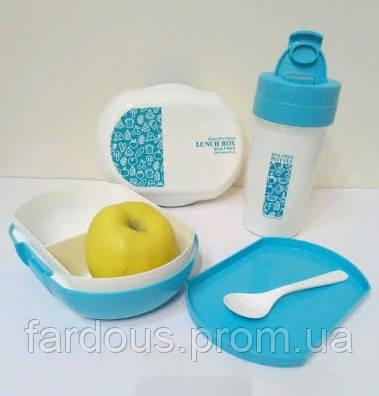 Набор Ланч-бокс +бутылка +ложка +тарелочка. Контейнер для продуктов - «Fardous» в Днепре