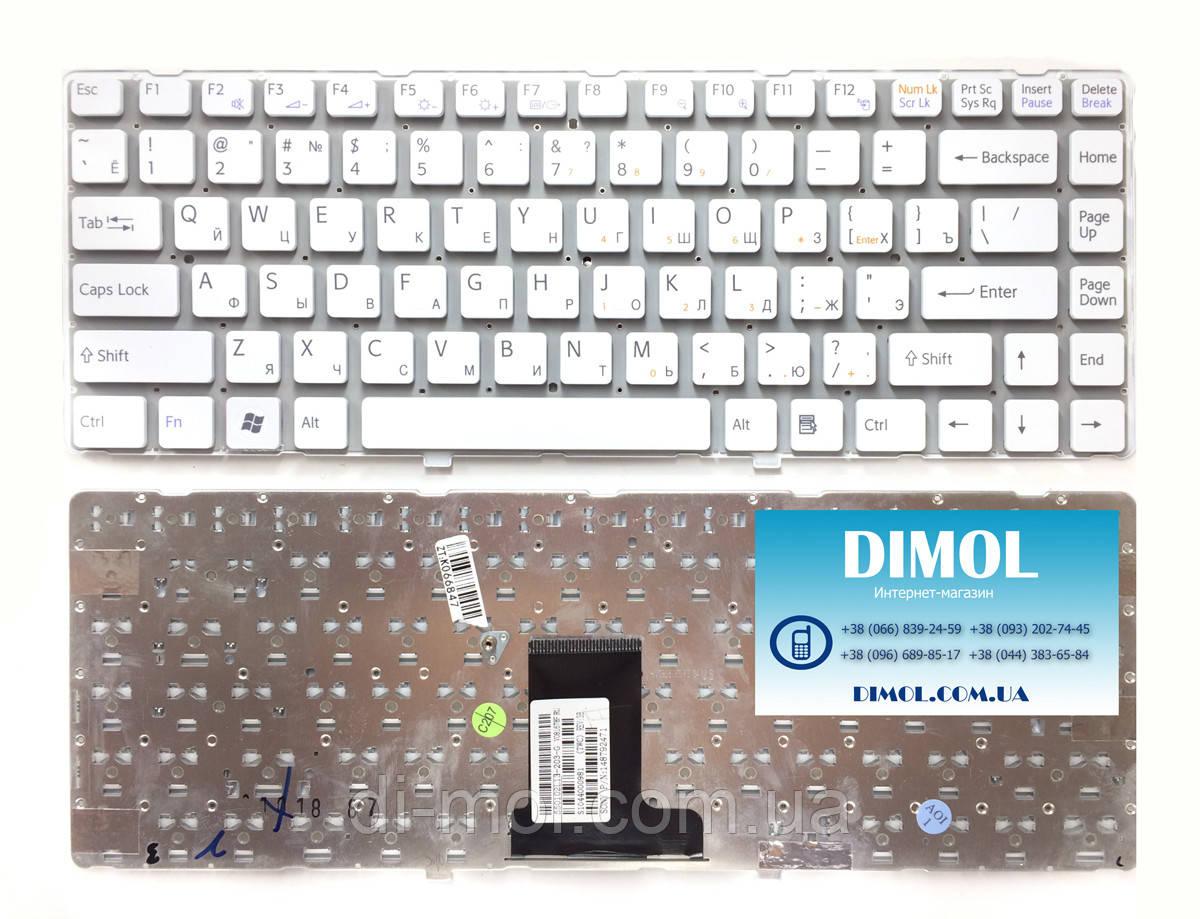 Оригинальная клавиатура для ноутбука Sony Vaio VPC-EA series, white, ru, без рамки