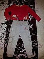 Костюм пиджак и брюки Chicco для Модницы