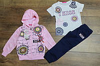 Спортивный костюм- тройка для девочек 1- 5 лет