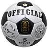 Мяч футбольный DXN Official VLS BaseShine бело-чёрный, размер 5