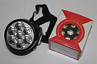 Фонарик на лобный 7 LED