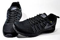 Кроссовки для бега Найк Air Zoom pegasus 33