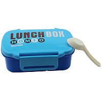 Ланч - бокс с ложкой, Контейнер для продуктов, бутербродов. Синий