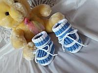 Пинетки детские вязанные handmade