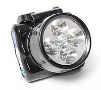 Налобный фонарик 5 LED